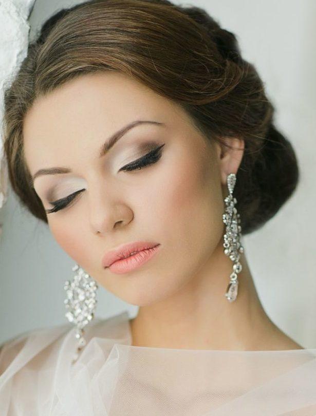 Consejos para el maquillaje de novia